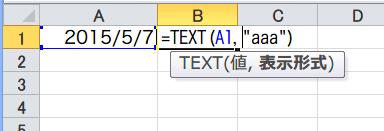 func-text-1