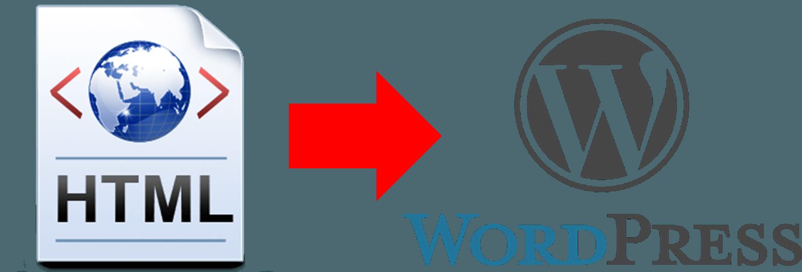 HTMLベースのサイトからWordPressに移行した方法