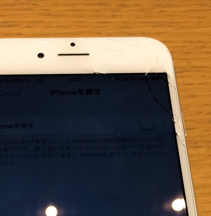 脱獄を維持したままガラス割れiPhoneを正規修理した方法