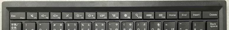 新しいトラックポイントキーボード