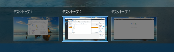 virtual-desktop2