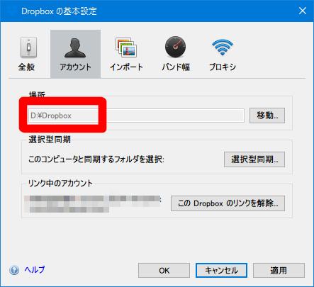 sync-ddrive2