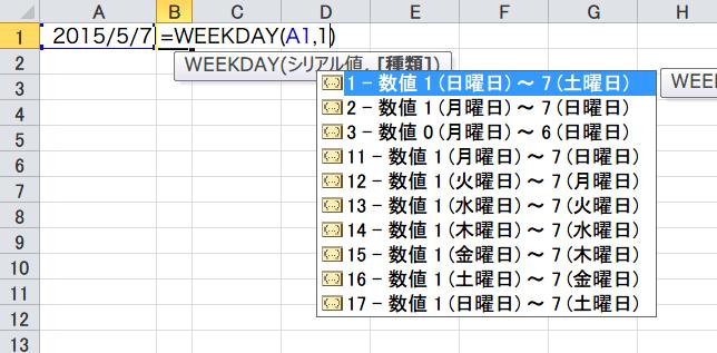 func-1