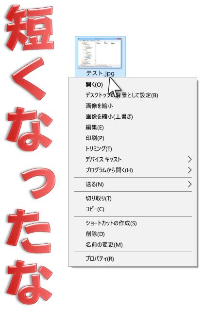 menu-done