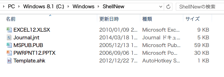 shell-new-2
