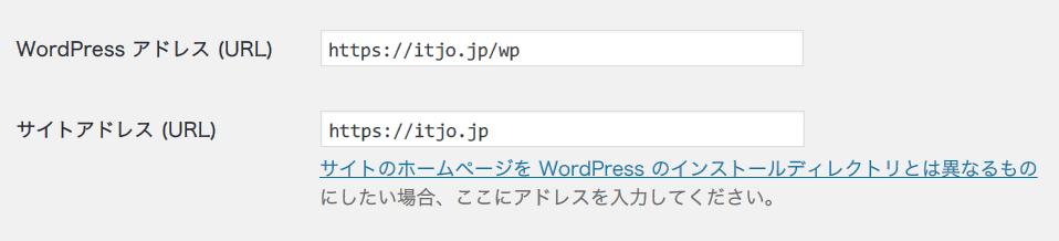 ssl-wp-setting